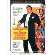 Mario Lanza DVD