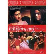 Bengali DVD