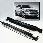 ML350 Running Boards