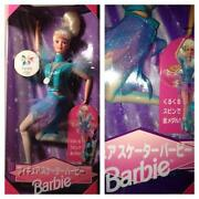 Olympic Skater Barbie