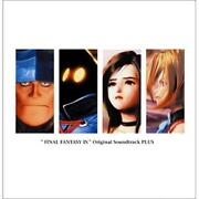 Final Fantasy IX Soundtrack