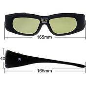 DLP Shutterbrille