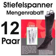Schuhspanner Stiefel