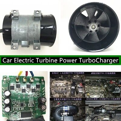 380W 12V Car Auto Electric Turbo Fan Turbo charger Tan Boost Intake Fans+Control