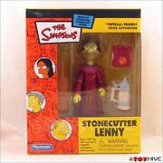 Simpsons STONECUTTER