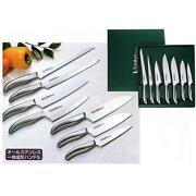 Global Chef Knife Set