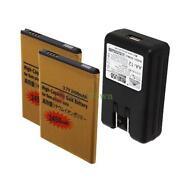 I9250 Battery