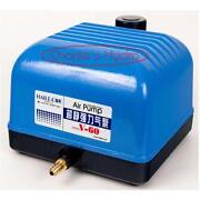 Hailea Pump