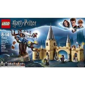LEGO Harry Potter Hogwarts Whomping Willow New In Box Mint