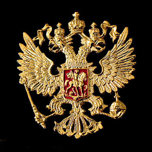 RUSSIA COAT OF ARMS CREST BADGE Lot Of 6 RUSSIAN IMPERIAL EAGLE