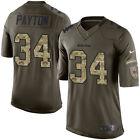 Walter Payton NFL Fan Jerseys