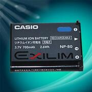 Casio NP-80 Battery