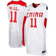China Basketball Jersey