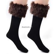 Fur Boot Liners