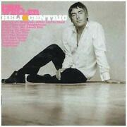 Paul Weller Heliocentric