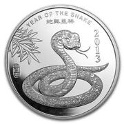 Year of The Snake Silver