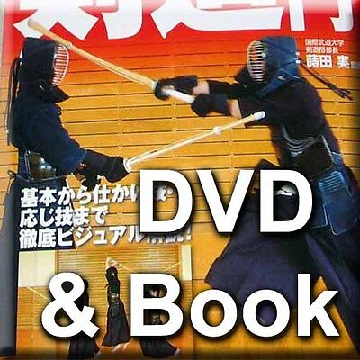 Japanese Sword Kendo Arts 0 4 Book & DVD Instruction Shinai Samurai Martial Art