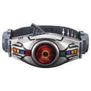 Kamen Rider Kuuga Belt