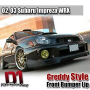 JDM Subaru WRX STI Front Lip