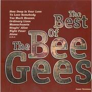 Bee Gees Best Of