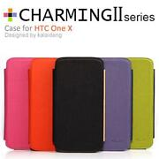 HTC One x Mobile Phone Cases