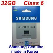 32GB SDHC Memory Card Class 6