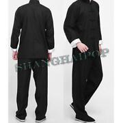 Wing Chun Uniform