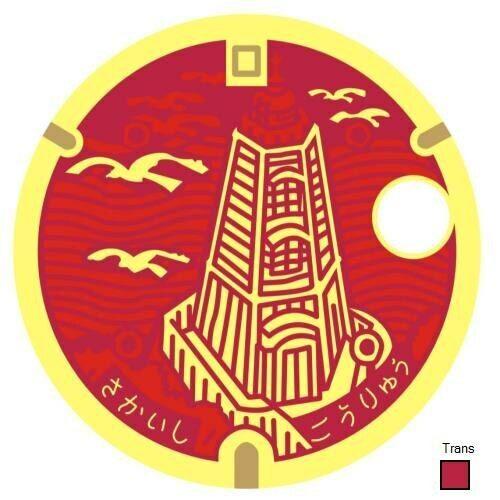 Pathtag 26426 - Lighthouse  Japanese Manhole  JMC -geocaching/geocoin  *Retired*