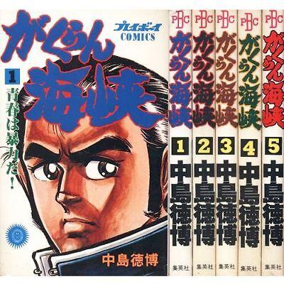 Manga Gakuran Kaikyo VOL.1-5 Comics Complete Set Japan Comic F/S, used for sale  Shipping to Canada