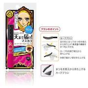Japan Mascara