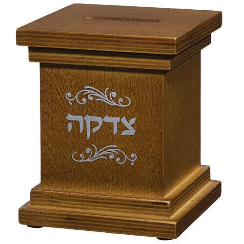 "Judaica 4.25""  On Desk Light brown Wood Tzedakah box (Charity)"