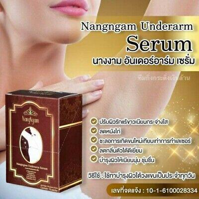 3Boxes Nangngam Under Arm Serum Smooth Whitening Skin Best Deodorant Reduce