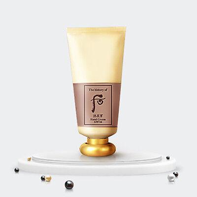 [The History of Whoo] Gongjinhyang Hand Cream 85ml
