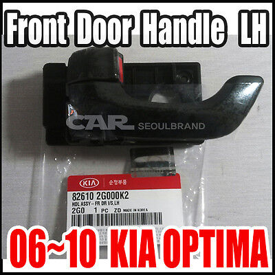 KIA Optima 2006 07 08 09 10  Inside Door Handle Driver Side OEM 82610-2G000K2