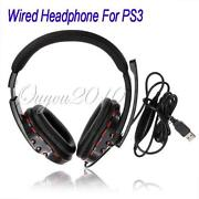 PS3 Wired Headset