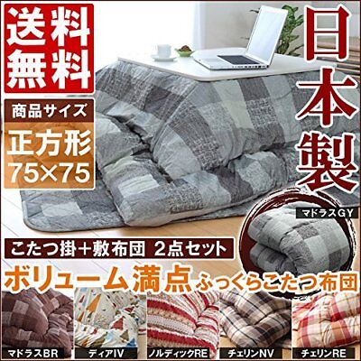 NEW IKEHIKO Fluffy Kotatsu Futon & Mat Set for 75-80cm table square from Japan