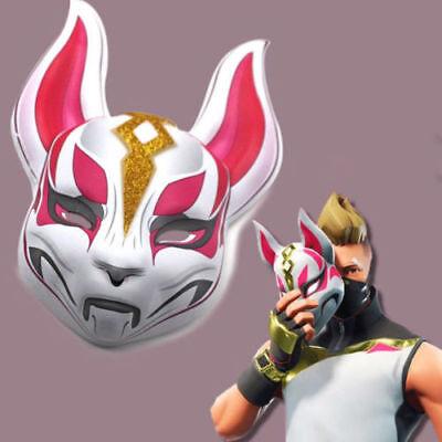 Fox Drift Halloween Cosplay Costume Props Latex Full Face Mask Helmet & - Fox Mask Halloween Costume