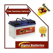 12V Leisure Battery