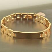 Mens Solid Gold Bracelet