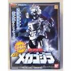 Godzilla 12 Bandai