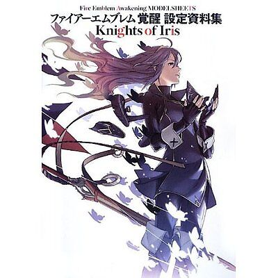 NEW obi Fire Emblem Kakusei Awakening Model Sheets Knights of Iris 3DS Art Book on Rummage