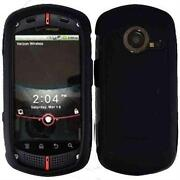Casio Commando Phone Case