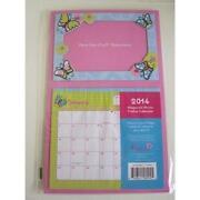 Photo Frame Calendar