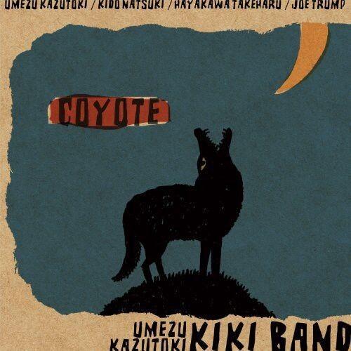 Kazutoki Umezu, Kazutoki Umezu Kiki Band - Coyote [New CD]