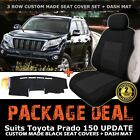 Velour Black Seat Covers