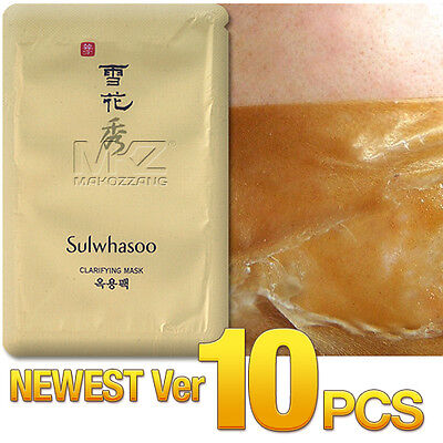 Sulwhasoo Clarifying Mask 10pcs 50ml Masks Peels Amore Pacific Newest Ver + Gift