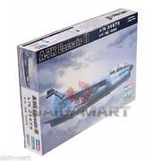 1/48 A-7 Corsair