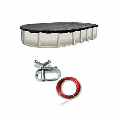 18' x 33' Oval Above Ground Swimming Pool Winter Cover - 8 Year Warranty Above Ground Pool Safety