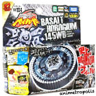 TOMY Beyblade Launcher Beyblade: Metal Fusion TV & Movie Character Toys