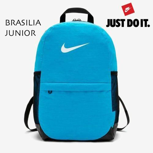brasilia junior kids backpack school travel bag